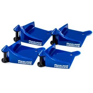 (セール) 洗車用 ホースガードローラー 4点 作業効率アップ タイヤのホースひっかかり防止 ブルー...
