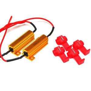 ハイフラ 抵抗 50W6Ω 抵抗器 2個セット 12V車用//送料無料|azzurri