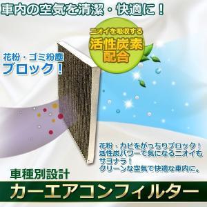 ウェイク LA700 88568-B2070 エアコン フィルター 交換用 活性炭 1枚 ef5|azzurri