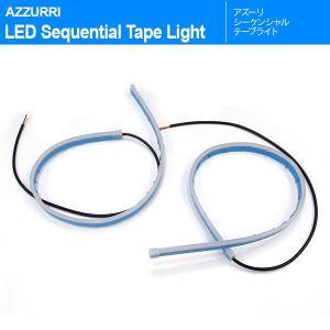 シーケンシャルウィンカー LED ツインカラー テープライト シリコン 6LEDずつカット可能 ホワイト/アンバー 60cm 2本セット|azzurri
