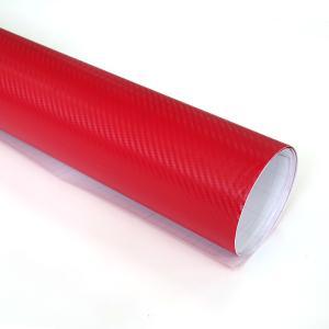 レッド カーボン調 ラッピングシート/カッティングシート カーボンシート(1m×152cm)