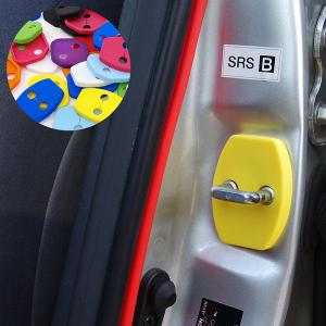 シリコン ドア ストライカー 汎用 ドカバー(Aタイプ)トヨタ レクサス(ネコポス送料無料)|azzurri