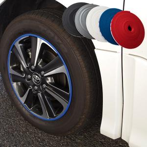 ホイール リムガード プロテクター リムライン Lタイプ kabis製 21インチ ホイールまで対応 4mm×2本 車一台分 (色選択)|azzurri