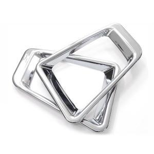 ジムニー JB64W H30.7〜 専用設計 フロントフォグランプガーニッシュ 貼るだけの簡単設計 鏡面クロムメッキ仕上げ|azzurri