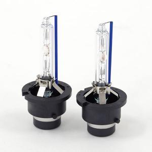 HID バルブ D4S/D4R 35W 最新モデル HID バーナー セット 交流式/保証付 HID azzurri