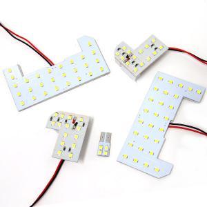 現行 ステップワゴン RP1-4 LEDルームランプ/室内灯 5点 86発 2208|azzurri