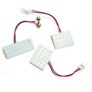 ハイラックス 125型 LED ルームランプ/室内灯 3点 78連 ホワイト (ネコポス送料無料)|azzurri