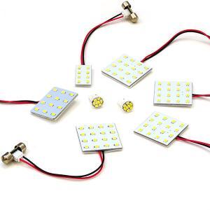 CX-8 KG LED ルームランプ/室内灯 8点 100連 ホワイト (ネコポス送料無料)|azzurri