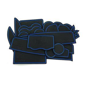 30系 アルファード/ヴェルファイア (7人乗り用)  ドア ポケット マット/シート 滑り止め (新型ラバーマット) ブルー 22P 車種専用設計 azzurri
