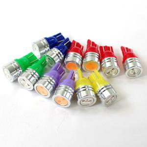 LED T10/BA9S 1.5W アルミ 2本 ルームランプ ポジション ナンバー灯など (ネコポス送料無料)|azzurri