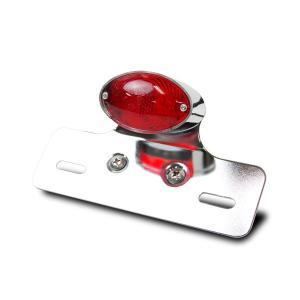 バイク LEDテールランプ ユニット + ナンバー灯付 ミニキャッツアイ/オーバル メッキタイプ|azzurri