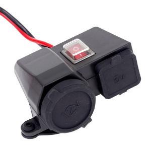 バイク用 シガーソケット 12V + USB端子 5V スマホ・ナビに 防水カバー/固定リング付|azzurri