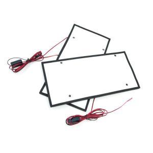 (セール) 字光式 ナンバープレート LED 面発光 2枚 普通車/軽 字光式ナンバープレート//送...