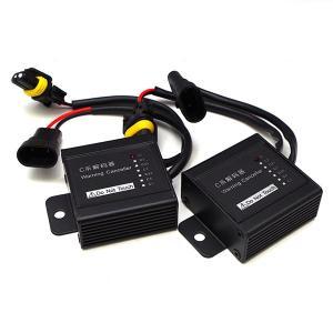 HID 警告灯 キャンセラー アウディ A4/A6専用ワーニングキャンセラーC2 2個1セット【送料無料】|azzurri