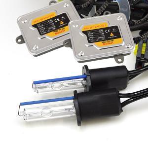 HID キット H3/H3C 55W 極薄型 HID 交流式バラスト/保証/即納 HIDキット hidコンバージョンキット|azzurri