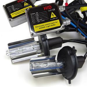 HID キット H4Lo固定 35W 厚型 HID 交流式バラスト/保証/即納 HIDキット hidコンバージョンキット azzurri