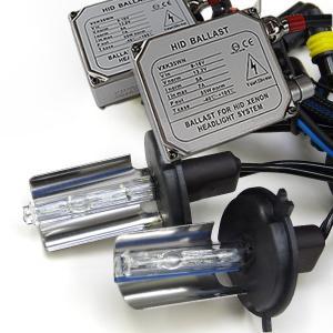 HID キット H4Lo固定 55W 厚型 HID 交流式バラスト/保証/即納 HIDキット hidコンバージョンキット azzurri
