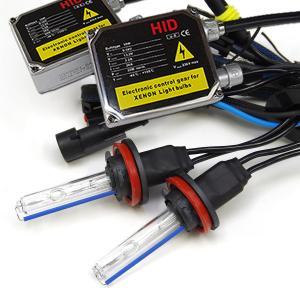 HID キット H8 35W 厚型 HID 交流式バラスト/保証/即納 HIDキット hidコンバージョンキット|azzurri
