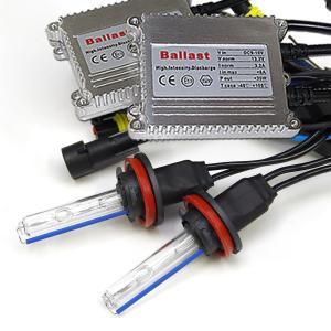 HID キット H8 35W 極薄型 HID 交流式バラスト/保証/即納 HIDキット hidコンバージョンキット|azzurri