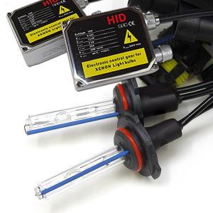 HID キット HB3 35W 厚型 HID 交流式バラスト/保証/即納 HIDキット hidコンバージョンキット|azzurri