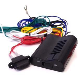 ウインカーポジション キット ウイポジ ユニット LED対応 減光調整 スイッチON/OFF可(車検...