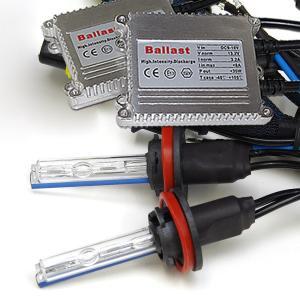 HID フルキット 交流式 極薄35W H1 H3 H3C H7 H8 H11 HB3 HB4 H4Lo固定 HIDキット HID コンバージョンキット//送料無料|azzurri
