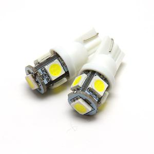 ハイエース(前期) H16.8〜H19.7 TRH200系 LED T10 5SMD 3chip ホワイト/白 2本セットポジション ナンバー灯(送料無料) azzurri
