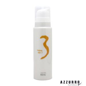 リアル化学 ルシケア スタイリングミルク 3 ソフト 135g