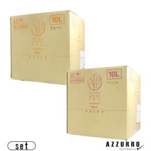 ポーラ エステロワイエプロ シャンプー 10L コンディショナー 10L  業務用 2点セット【ゆう...
