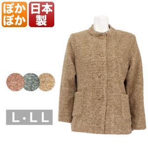 日本製 上質 ジャケット ミセス 送料無料 アウター 婦人服 レディースファッション通販