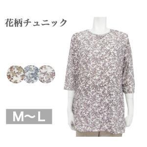 花柄7分袖チュニックTシャツ カットソー 婦人服 50代 6...
