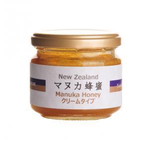 ニュージーランド産 マヌカ蜂蜜(クリームタイプ) 120g|b-bees
