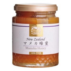 ニュージーランド産 マヌカ蜂蜜(クリームタイプ) 280g|b-bees