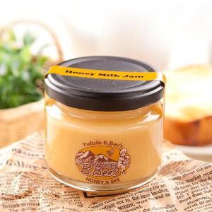 ハニーミルクジャム・プレーン 120g|b-bees