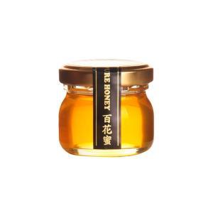 北海道産 国産百花蜂蜜 35g|b-bees