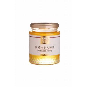 国産 みかん 280g|b-bees