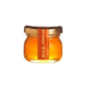 フランス産 ヒマワリ蜂蜜 35g|b-bees