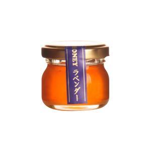 スペイン産 ラベンダー蜂蜜 35g|b-bees