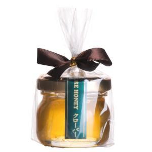 クローバー蜂蜜 35g <リボン付PP袋入り>|b-bees