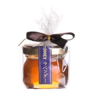 ラベンダー蜂蜜 35g <リボン付PP袋入り>|b-bees