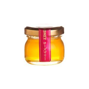 スペイン産 ローズマリー蜂蜜 35g|b-bees