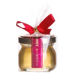 ローズマリー蜂蜜 35g <リボン付PP袋入り>|b-bees