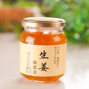 生姜の蜂蜜漬|b-bees