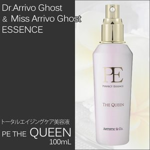 【ARTISTIC&Co】PE THE QUEEN パーフェ...