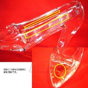 シンデレラ 魔法の靴 エコロジー クリスタル 結婚式 名入れ 記念品 結婚祝い プレゼント 贈り物 誕生日 送料無料|b-breath|04