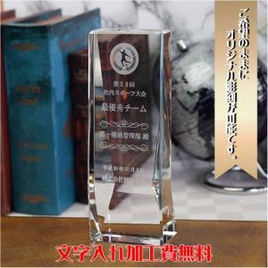 トロフィー trophy 大会記念 社員表彰 アワード AWARD 送料無料