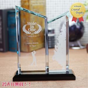 ダブルタイプ クリスタル トロフィー ホールインワン 記念品 trophy 彫刻無料  ビブレス