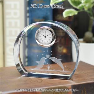 ラブドルフィン ガラス3D 彫刻 いるか 時計 記念日 人気 誕生日 記念品