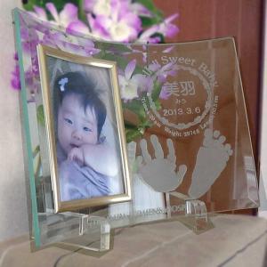 赤ちゃん 手形 足形 スタンプ 出産祝い 内祝い 名入れ 記念品 送料無料|b-breath