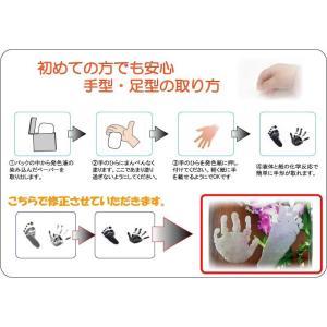 赤ちゃん 手形 足形 スタンプ 出産祝い 内祝い 名入れ 記念品 送料無料|b-breath|03